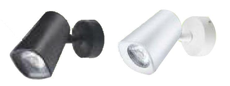 10w focus light black/white rhombus