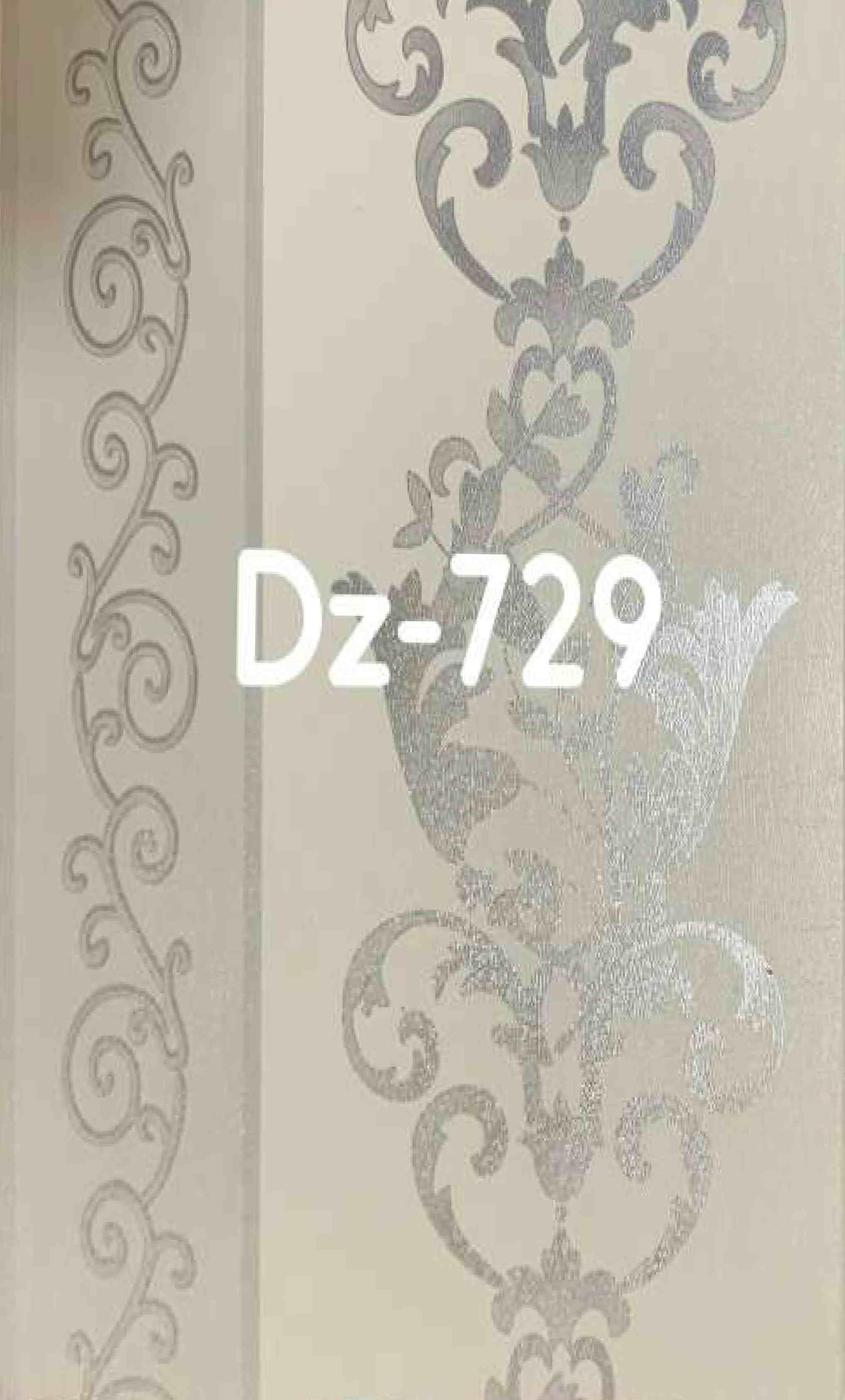 pvc panel - dz-729